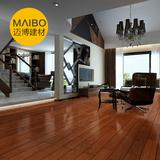 迈博建材瓷砖缅甸柚木150x800木纹砖仿实木仿古砖客厅卧室地板砖