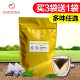 一茶一坐逸茶雅集桂花乌龙青标原叶茶包10小袋/包 三角袋泡茶叶