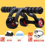 健腹轮三轮腹肌轮回弹拉力锻炼腹肌健身器材家用静音轴承滚轮巨轮