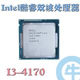 【牛】Intel/英特尔 CPU酷睿 i3 4170 散片 3.7G 全新正式版 CPU