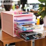 上化妆品整理架亚克力透明抽屉式办公室桌面收纳盒书桌文具首饰桌