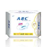 【天猫超市】ABC卫生巾 超薄0.1cm纯棉柔日用8片装 KMS健康清凉