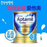 澳洲Aptamil爱他美金装可瑞康婴儿奶粉3段三段900g(1岁以上)