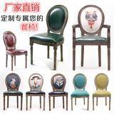 欧式实木餐椅美式乡村复古休闲咖啡厅椅子时尚简约新古典酒店桌椅