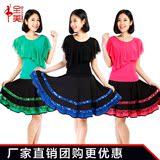成人女拉丁舞短袖新款上衣春夏广场舞服装上衣跳舞长袖练习服舞衣