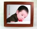 16年新款巴西花梨木珍藏版宝宝肖像胎毛画 羊猴胎毛纪念品胎发画