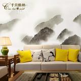 千贝 水墨风景壁纸壁画 现代中式手绘墙纸写意泼墨云海黑白背景墙