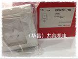 TCL国际电工 罗格朗86型墙壁开关插座K4.0 10A三孔三插 10A 甩卖
