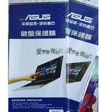 批发 华硕电脑键盘膜14寸15寸15.6寸笔记本电脑键盘保护膜 全系列