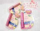 【预定】日本代购 DHC药用纯榄护唇膏/润唇膏 滋润无添加 限量版