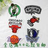 NBA球队标刺绣布贴衣服徽章补丁贴花 有背胶可熨烫 球队标志