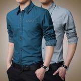 春季男士长袖衬衫纯棉修身常规青年新款商务衬衣英伦韩版大码男装