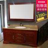 美式乡村浴室柜落地橡木卫浴柜田园欧式实木洗脸手盆池组合褚物柜