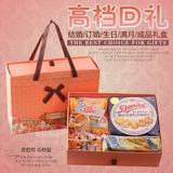喜糖成品含糖抽屉盒满月回礼诞生礼结婚喜糖礼包喜蛋喜饼礼盒装