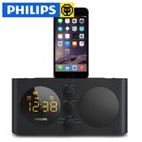 Philips/飞利浦 AJ6200DBZ时钟收音机苹果音乐基座音箱充电器音响