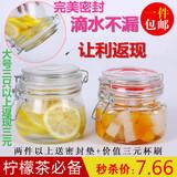 包邮玻璃密封罐玻璃瓶干果罐厨房透明储物罐泡柠檬玻璃罐腌制罐子