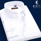 柏莉鸟白衬衫男士长袖春季韩版修身型免烫寸商务职业工装纯色衬衣