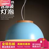 kc灯具 现代简约锅盖儿童房吊灯单头创意个性吧台餐厅奶茶店灯饰