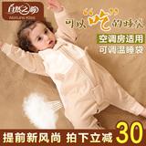 自然之吻宝宝睡袋春秋薄款儿童分腿婴儿纯棉防踢被秋冬加厚睡袋
