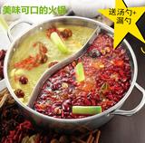 加厚两味鸳鸯锅 无磁不锈钢火锅专用清汤火锅家用电磁炉专用火锅