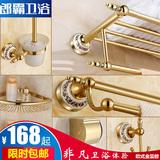 欧式毛巾架浴巾架全铜置物架卫生间金色仿古浴室卫浴五金挂件套装