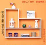 创意 墙上置物架壁挂墙架吊柜挂柜壁柜储物柜浴室柜墙柜书架书柜