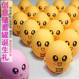 幸福蛋壳/红蛋礼盒满月礼/诞生礼(2喜福来喜蛋+2糖果+2如意Q果)