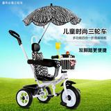 儿童三轮车小孩三轮车1-3岁婴儿脚踏车手推车宝宝自行车溜娃神器