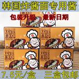 韩国进口真味春酱 韩国炸酱面酱料 韩式杂酱面淳酱300g