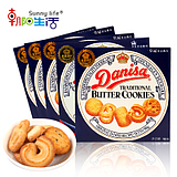 印尼原装进口皇冠丹麦曲奇饼干90g*5盒原味葡萄干巧克力腰果组合
