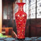 景德镇陶瓷大花瓶 1米落地瓷器摆件 客厅摆件中国红瓷瓶家居饰品