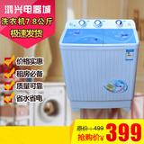 双缸7.8公斤 半自动双桶鸭鸭不锈钢9.5公斤洗衣机全国联保