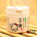 日本正品代购 豆腐の盛田屋 豆腐面膜豆乳乳酪面膜补水加量版150g