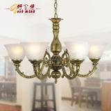 欧式复古吊灯古铜色客厅房灯6头田园铁艺仿古餐厅灯经典卧室灯具