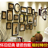 欧式实木照片墙相框墙客厅沙发墙餐厅相片墙创意挂墙组合美式复古