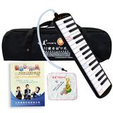 口风琴 奇美32键安喆学生儿童手拿坐立口风琴包送教材带吹管乐器