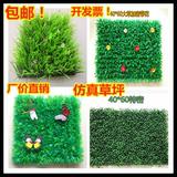 批发室内假草坪带花塑料草仿真绿植高草加密阳台装饰人造草皮包邮