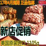 美国Almond Roca乐家杏仁糖1105g散装袋装批发喜糖正品进口糖果