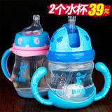 婴儿水杯幼儿童水瓶带手柄吸管杯防漏小孩水壶宝宝喝水杯子学饮杯