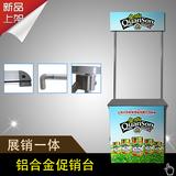 铝合金广告桌拉网折叠促销台便捷展示架超市试吃桌咨询台花车货架
