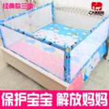 大象妈妈经典款床护栏 宝宝床围栏婴儿床栏儿童床挡1.8米大床通用