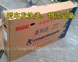 二手自行车包装箱山地车电视打包纸箱相框画搬家家具捷安特美利达