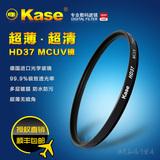Kase卡色 HD37 MCUV 49 52 55 58 62 67 72 77 82 MM 高清 UV滤镜