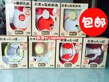 日本代购 people日本纯大米制造婴儿固齿器磨牙玩具咬胶牙胶