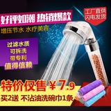 张记增压淋浴花洒喷头加压节水手持洗浴热水器淋雨单头软管莲蓬头