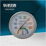 正品美德时温度计TH-101B 明致温湿度计室内家用 精准无铅 环保