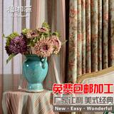 美式法式乡村棉麻布艺窗帘卧室客厅拼接窗帘成品定制遮光大花