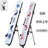 刀客超轻硬壳95cm渔具包鱼竿包钓鱼包海竿包1.25米带支架防水竿包