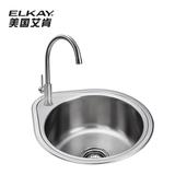 美国艾肯厨房水槽单槽小圆形洗菜盆304不锈钢吧台洗手水盆碗池