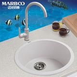 迈锐博厨房圆形加厚加深水槽单槽 石英石洗菜盆 套餐 SKS230